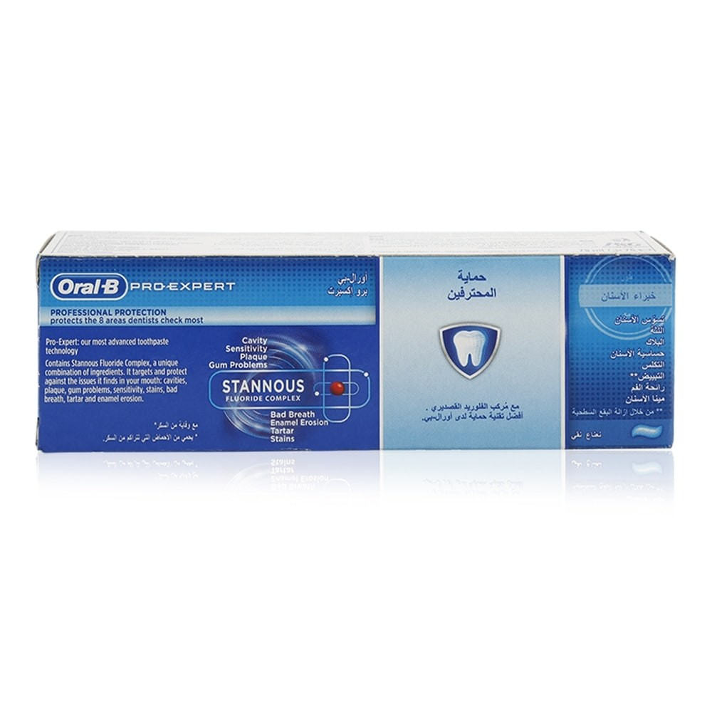 Oral-B Pro-Expert Toothpaste - 75 ml
