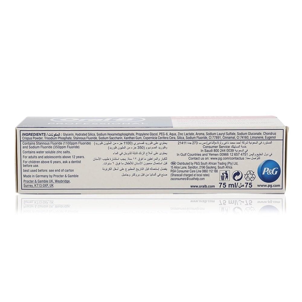 Oral-B Professional Sensitity Mint Fluoride Toothpaste - 75 ml