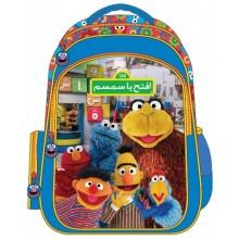 "Iftah Ya Sim Sim School Bag 15"" BackPack  IFT01-1090"