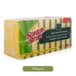 Scotch-Brite-Heavy-Duty-Scrub-Sponge-9-Pieces_Hero