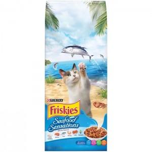 بيورينا طعام قطط 2.68كجم