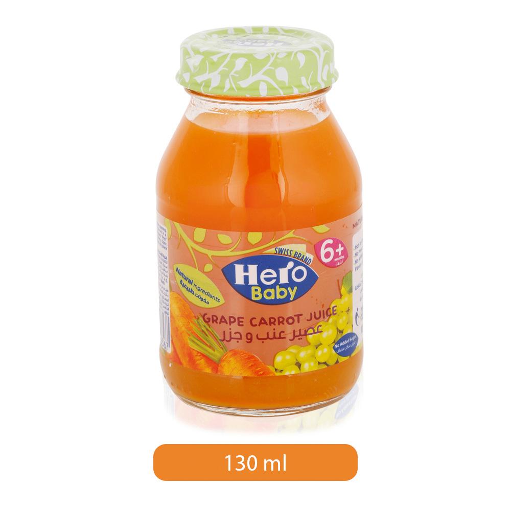 Hero Baby Grape With Carrots Juice, 130 ml