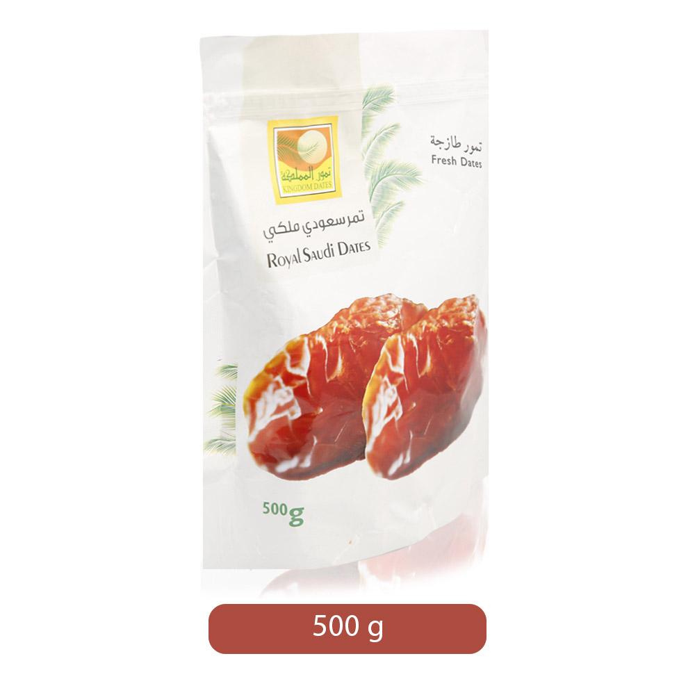 KINGDOM DATES Royal Saudi Dates - 500 gm