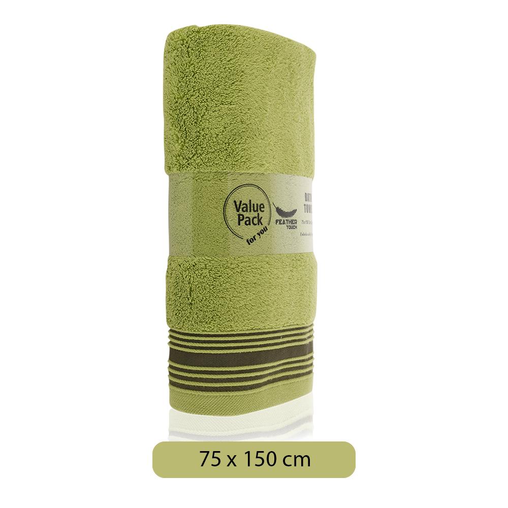 Leen Cotton Bath Towel - 75 x 150 cm