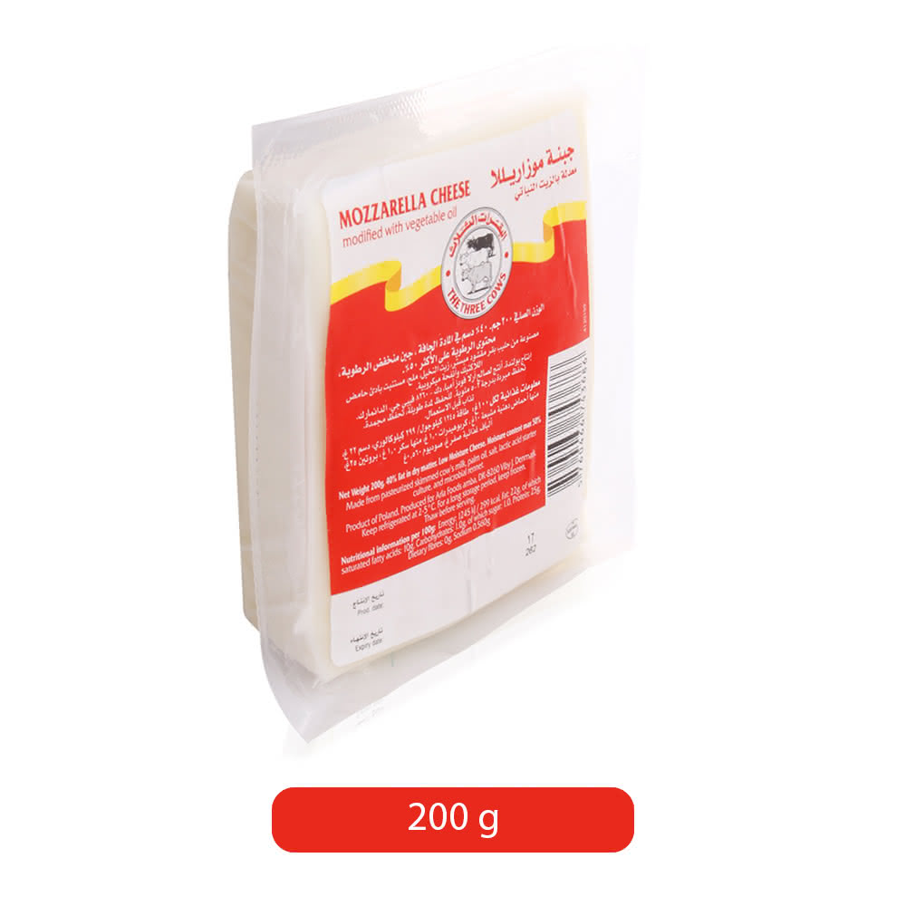 The Three Cows Mozzarella Cheese - 200 g