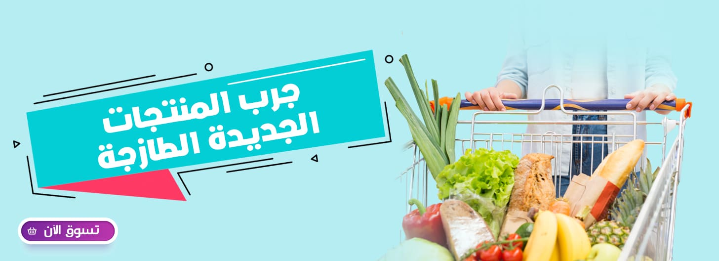 Online Fruits and Vegetables
