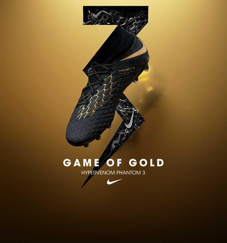 regard détaillé 02059 5010e Buy your Nike Hypervenom Game of Gold