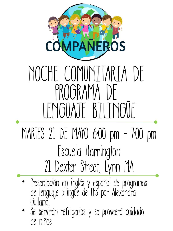 DLE-Community-Night-Flier-SPANISH.jpg