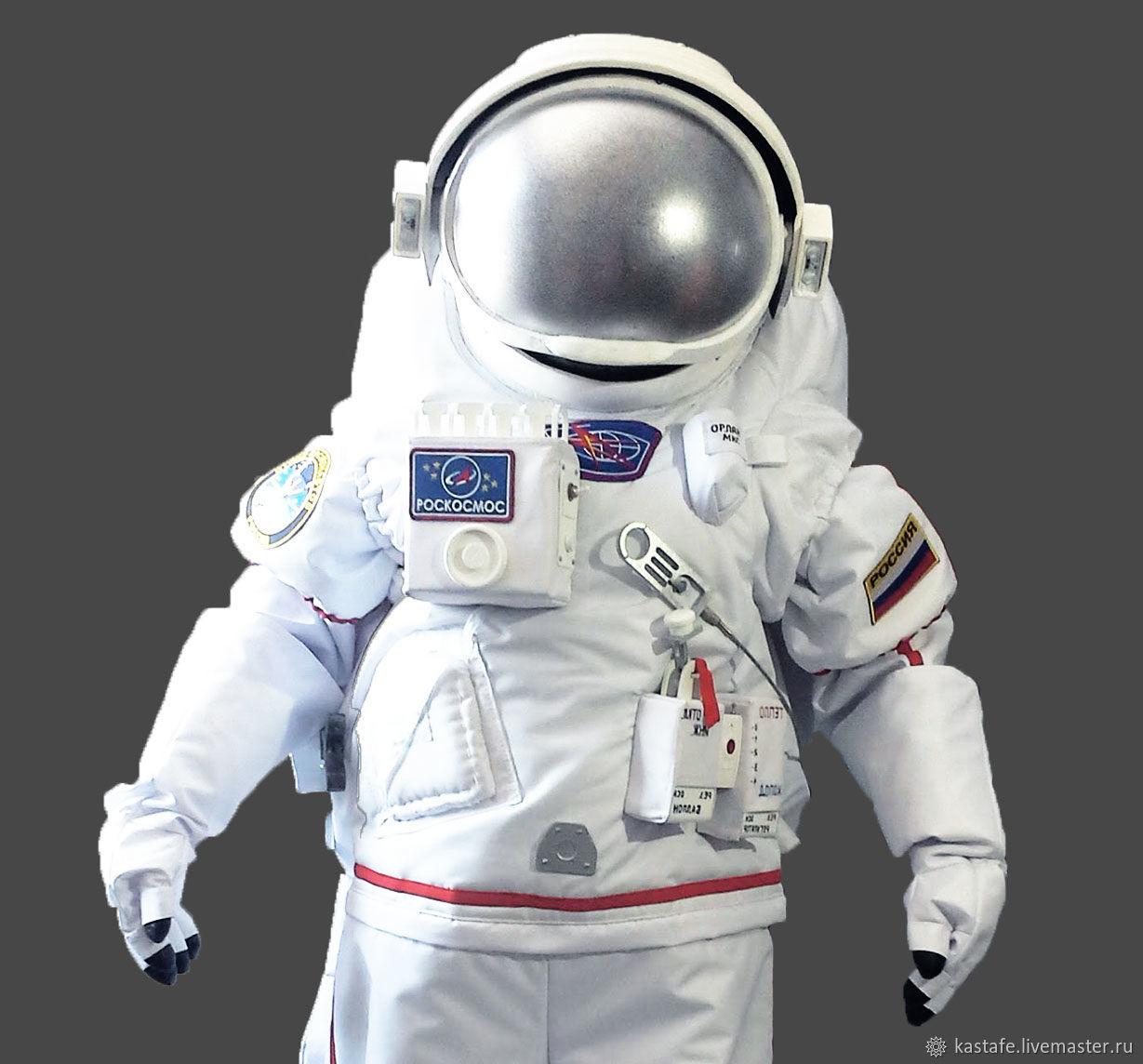 astronaut in suit - HD1229×1144