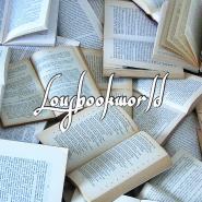Lousbookworld