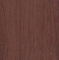 Luxaflex Essential Faux Wood Venetian | Almond 2810
