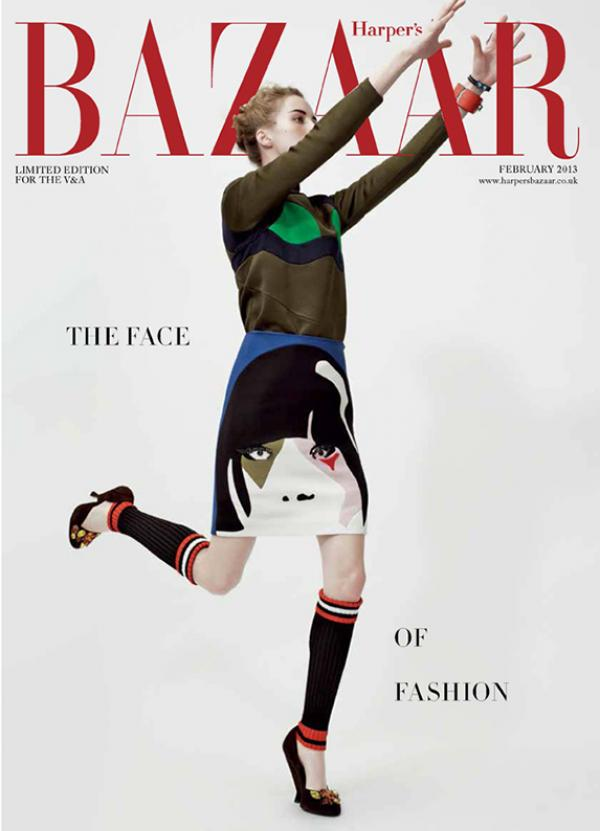 february 2014 issue of Harper's Bazaar exclusive to the V&A