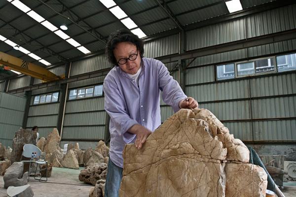 Xu Bing © Xu Bing Studio