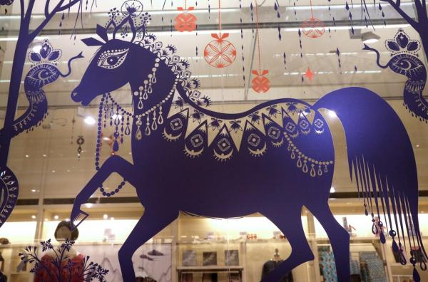 Louise Wilkinson design in the V&A Shop