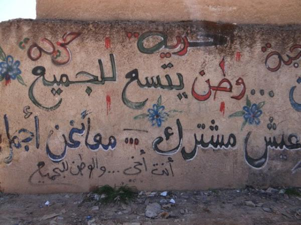 Graffiti on a wall in Syria