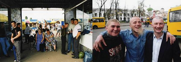 'Untitled', 2000-2010, Kharkov, Ukraine, 25.3 x 41 cm, C-Print, series: Tea, Coffee, Cappuccino, Boris Mikhailov. © Prix Pictet Ltd 2013/14