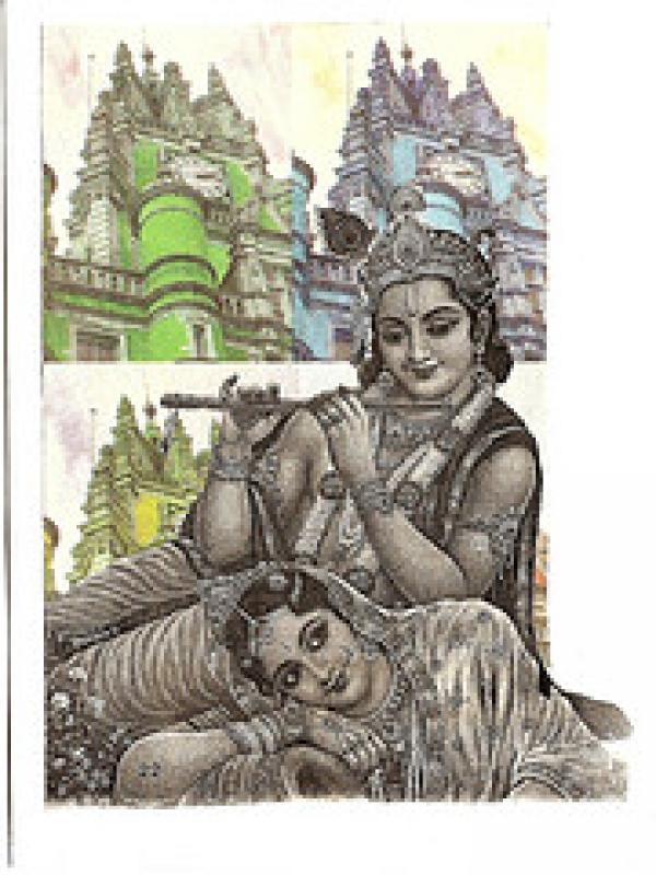 Postcard from India 1