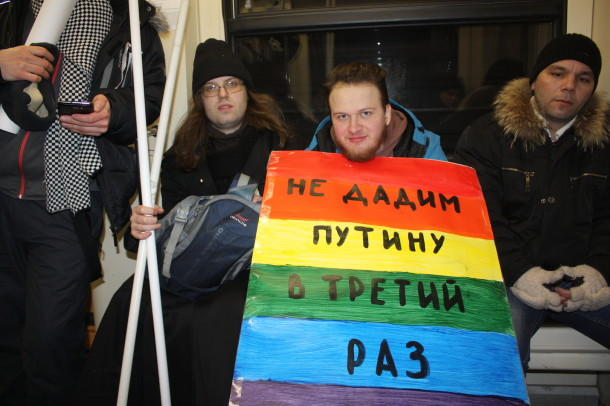 'We won't give it to Putin a third time' anti-government placard.
