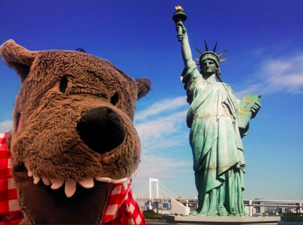 Lufsig in New York