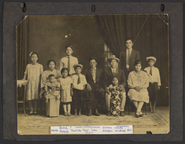 Takaezu, family portrait, c. 1930? (c) Archives of American Art
