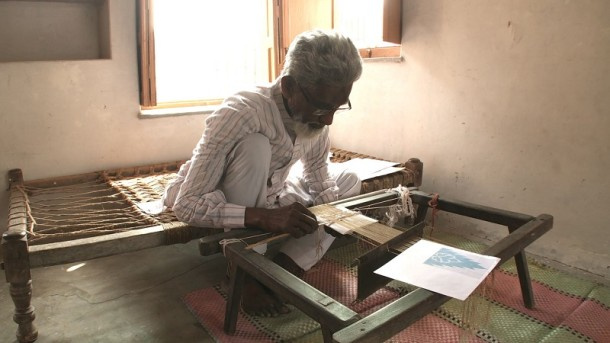Tana Bana 002 Designer