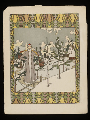 The Little Daughter of the Snow, illustrated by G. I. Narbut, 1906, NAL pressmark 36.BB.1.