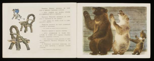 L. N. Tolstoy, Tri medved︠i︡a [Three Bears], illustrated by V. Lebedeva. Moskva : Gos. izd-vo detskoĭ lit-ry, 1955. Donated by Ronald Horton. NAL: 36.AA.144 / 38041800158651