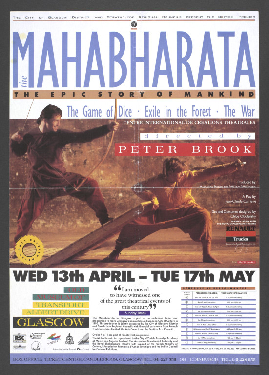 Poster advertising Mahabharata at Old Museum of Transport, Glasgow, 1988, © Victoria and Albert Museum, London