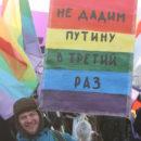 pride placard
