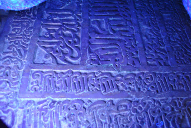 Gravestone of the tomb of Nur al-Din Ibrahim (Mus.no. A.13-1933) under UV light ©Victoria and Albert Museum, London