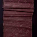 Length of 'bandanna' handkerchiefs, tie-dyed silk, Berhampur, India, ca.1880. Museum no. IS.678-1883 © Victoria and Albert Museum, London