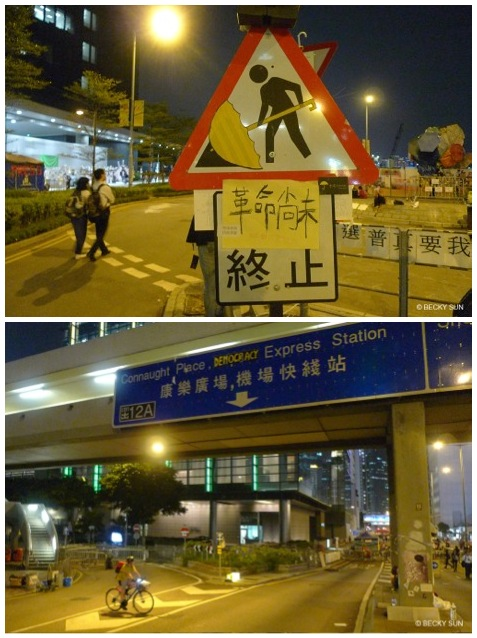Road signs have become inspirations for protesters to voice their position.