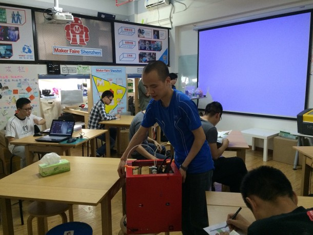 Chaihuo Makerspace