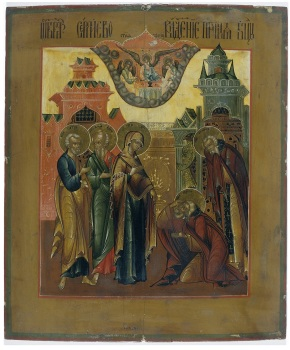 1160-1864, 'The Vision of Saint Sergei'; Artist unknown;  Russian; c.19th century; Tempera and Gilding on panel © Victoria and Albert Museum, London