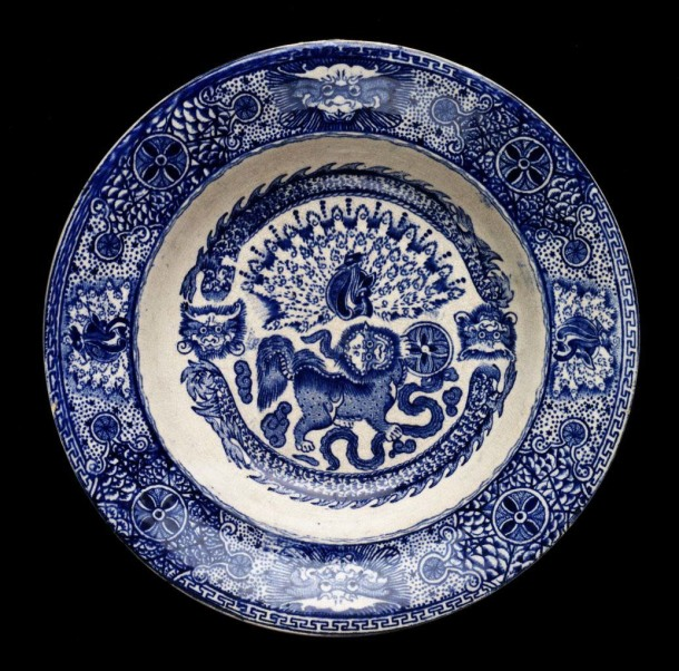 Plate with Makassar pattern