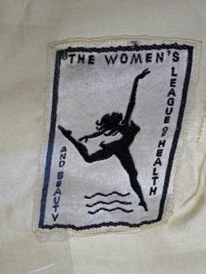 Label in women's gym suit