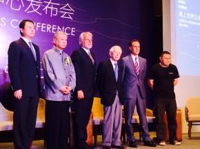 Robert Zhang, Ma Weidu, Martin Roth, Fumihiko Maki, Tim Reeve, journalist Jin Minhua