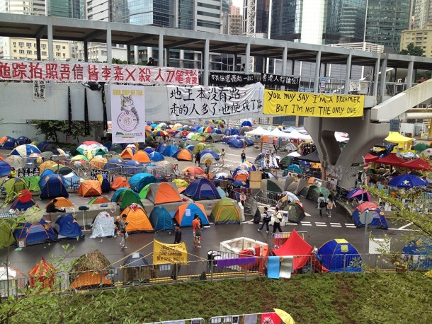 Admiralty protest site in Hong Kong, November 2014. Image courtesy of Zara Arshad