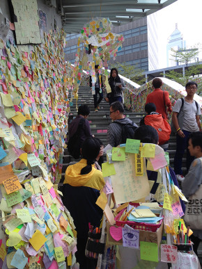 Admiralty protest site in Hong Kong, November 2014. Image courtesy of Zara Arshad.