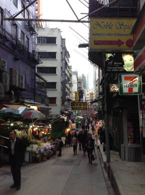 Graham Street Market in Hong Kong, December 2014. Images courtesy of Dr Maurizio Marinelli and Carl Mills.