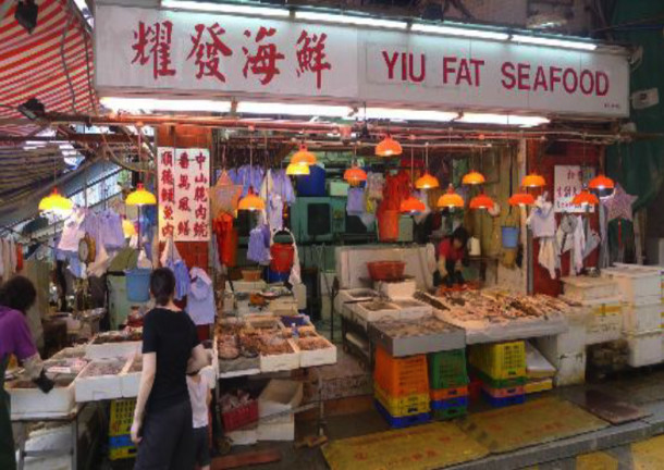 Yiu Fat Seafood stall in Graham Street Market. Image courtesy of Dr Maurizio Marinelli.
