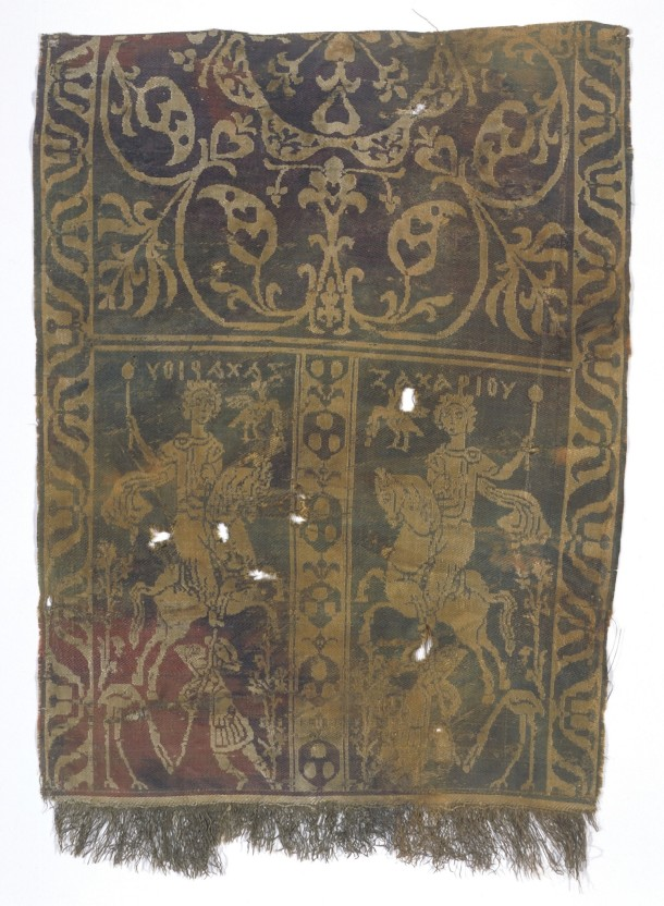 303-1887, Woven silk with inscription; Egyptian;  7th - 9th century; (C) Victoria and Albert Museum, London