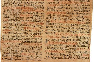 Papiro_Egiziano_Ebers_(1).jpg