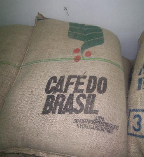 Cafe do Brasil