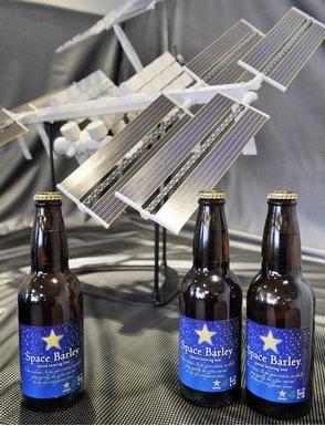 Cerveza del espacio