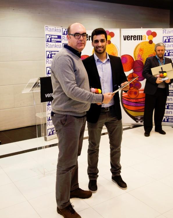 Premios Foreros Aurelio Gomez-Miranda y Santi Albert