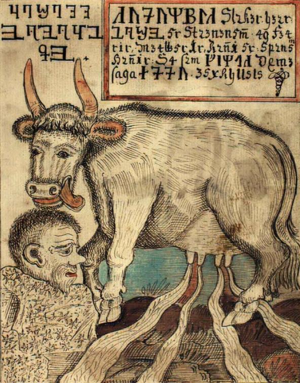 Cabra gigante  imaginaria de los vikingos que proporciona cerveza