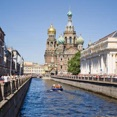 Ofertas viajes en Moscú