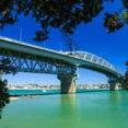Ofertas viajes en Auckland