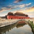 Ofertas viajes en Pekín